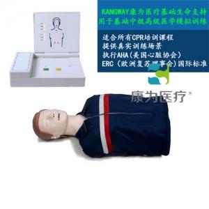 """""""康为医疗""""带有解剖结构的成人气管插管训练万博app最新版(带解剖型成人气管插管万博app最新版)"""