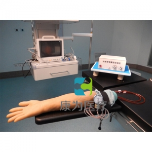 """""""betvlctor26伟德医疗""""高级电动脉搏式手臂动脉及静脉穿刺练习BETVICTOR伟德网址"""