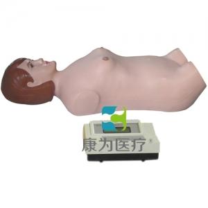"""betvlctor26伟德医疗""多功能全自动腹部触诊听诊标准化模拟病人(单机版)"