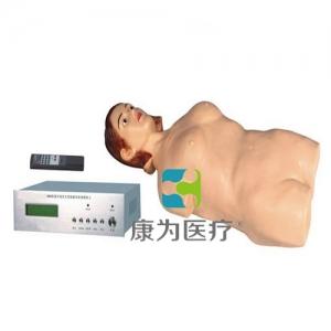 """betvlctor26伟德医疗""数字遥控式电脑腹部触诊标准化模拟病人"