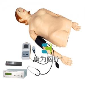 """""""betvlctor26伟德医疗""""数字遥控式电脑腹部触诊、血压测量标准化模拟病人"""