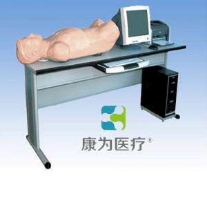 """""""betvlctor26伟德医疗""""腹部检查综合训练实验室系统(教师机)"""