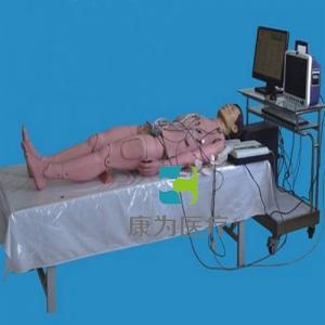 """betvlctor26伟德医疗""高级智能化心电图模拟教学系统"