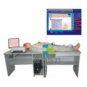 """""""betvlctor26伟德医疗""""高智能数字网络化心电图模拟教学系统"""