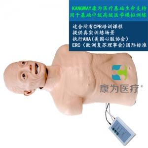 """""""康为医疗""""CPR带气管插管半身万博app最新版-老年版带CPR控制器"""