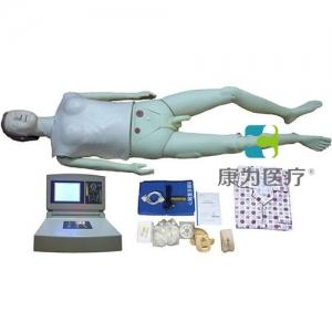 """betvlctor26伟德医疗""高级多功能护理急救训练标准化模拟病人(心肺复苏、导尿功能)"