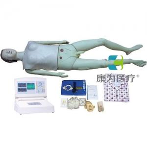 """betvlctor26伟德医疗""新高级多功能护理急救训练标准化模拟病人(心肺复苏、导尿功能)"