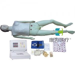 """betvlctor26伟德医疗""高级多功能护理急救训练标准化模拟病人(心肺复苏、男女导尿功能)"