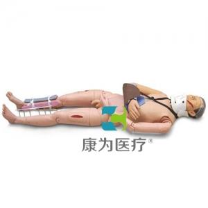 """""""康为医疗""""闭合性骨折固定及脊髓损伤搬运万博app最新版(带电子感应装置)"""