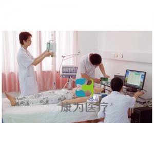 """""""康为医疗""""智能化高级生命支持训练教学系统"""