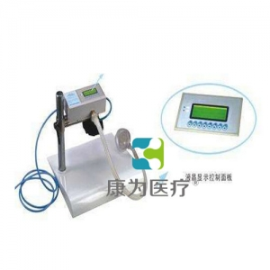 """""""betvlctor26伟德医疗""""QNS-ⅠC充气式心肺复苏仪"""