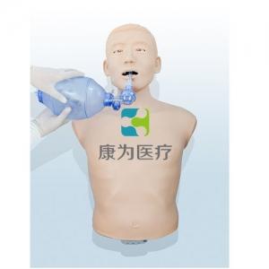 """""""康为医疗""""气管插管训练万博app最新版"""