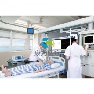 """betvlctor26伟德医疗""高级生命支持智能模拟训练系统"