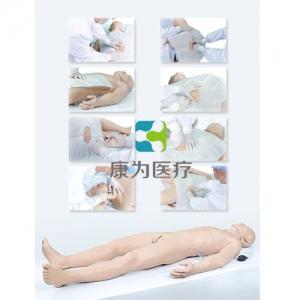 """betvlctor26伟德医疗""高级综合穿刺仿生标准化病人(全身骨骼)"