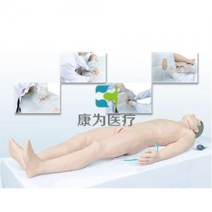 """""""betvlctor26伟德医疗""""综合穿刺术高仿真标准化病人(胸膜腔、腰椎、骨髓、心包穿刺术)"""