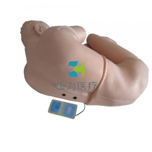 """betvlctor26伟德医疗""""腰椎穿刺训练仿真标准化病人(电子监测)"""