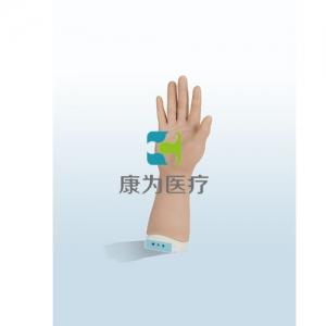 """""""betvlctor26伟德医疗""""腕掌关节封闭术模拟训练系统"""