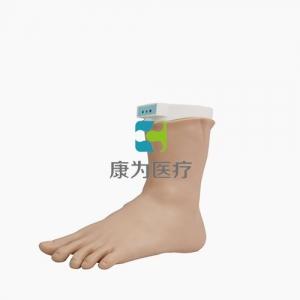 """betvlctor26伟德医疗""足踝关节封闭术模拟训练系统"
