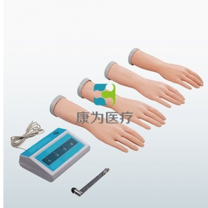 """""""betvlctor26伟德医疗""""上肢神经损伤检查模拟训练系统"""