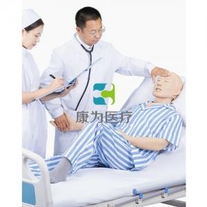"""""""betvlctor26伟德医疗""""卧床病人日常护理模拟训练系统(男性/女性)"""