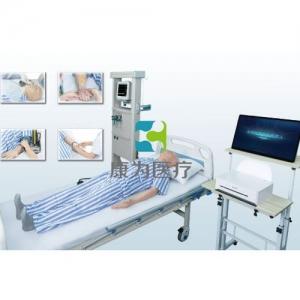 """""""betvlctor26伟德医疗""""基础护理学综合模拟训练系统"""