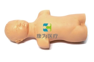 【betvlctor26伟德医疗】高级儿童小儿骨髓穿刺训练BETVICTOR伟德网址