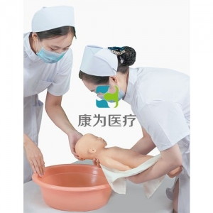 """""""康为医疗""""新生儿洗浴训练万博app最新版"""
