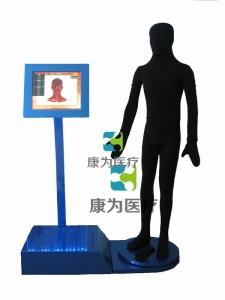 """""""betvlctor26伟德医疗""""蒙医多媒体人体穴位交互数字平台"""