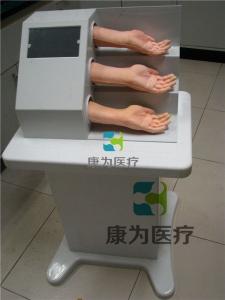"""betvlctor26伟德医疗"" 脉象训练仪(单机版)"