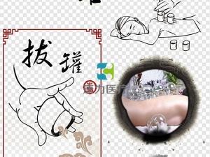 """betvlctor26伟德医疗""国典品牌中医针灸拔罐刮痧考评系统"