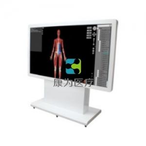 """betvlctor26伟德医疗""三维解剖触控教学平台(82寸)"