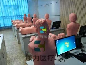 """""""康为医疗""""心肺音听诊训练及考核系统"""
