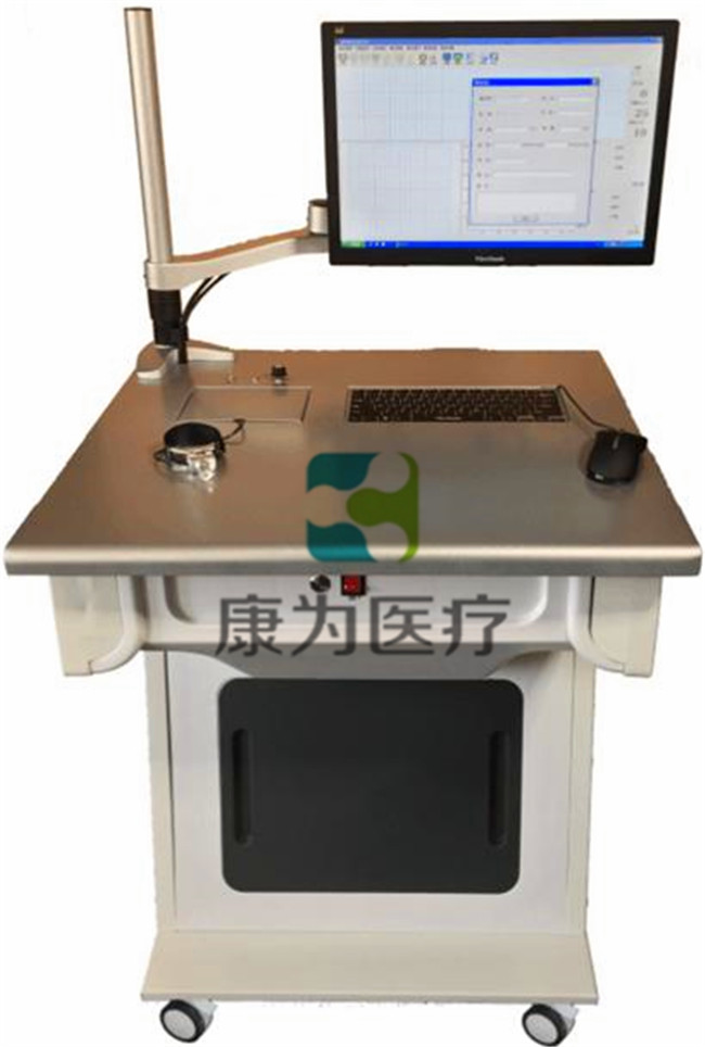 """betvlctor26伟德医疗""中医临床接诊训练软件"