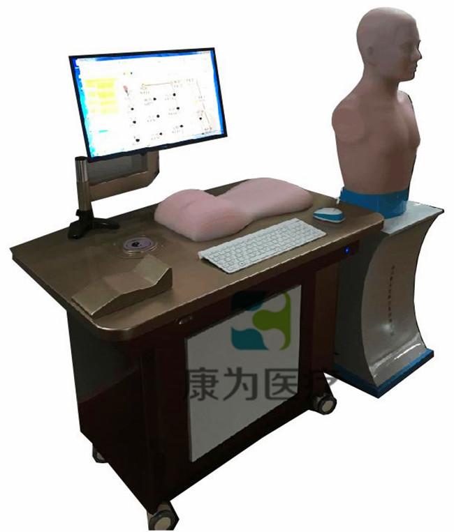 高智能中医—体化测试考评系统