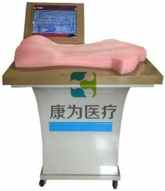 中医传统推拿实训室