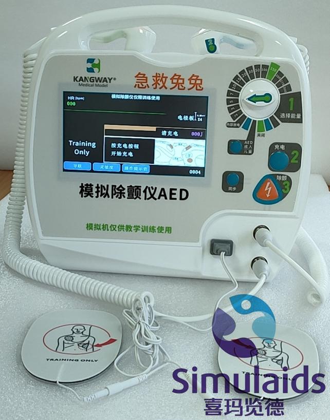 康为医疗@急救兔兔电除颤训练仪AED(培训专用)